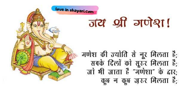 happy Ganesh Chaturthi whatsapp status