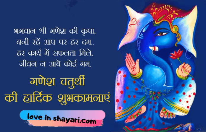 Photo of Ganesh chaturthi status whatsapp status 2020