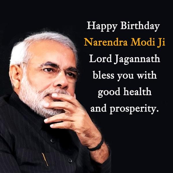 P.M Modi Ji Happy Birthday wishes