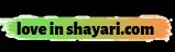 Love In Shayari