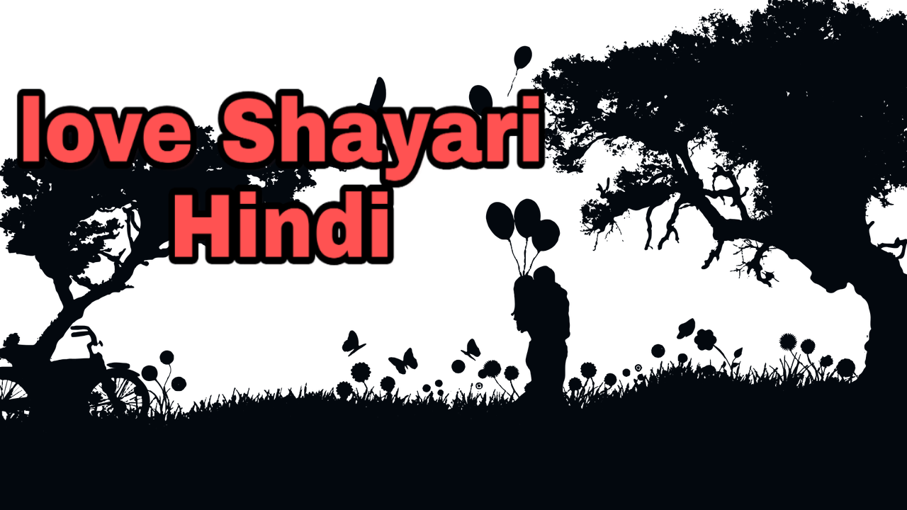Photo of best hindi me love shayari collection
