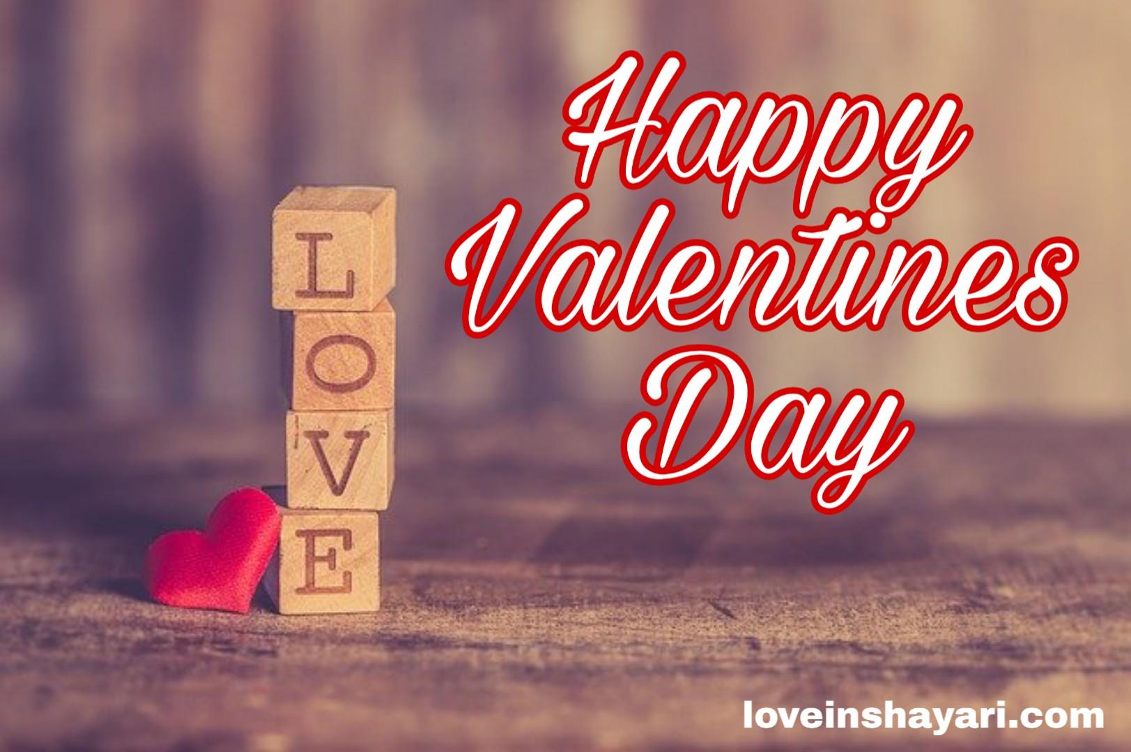 Photo of Valentine's day 2021 images, shayari, wishes, sms