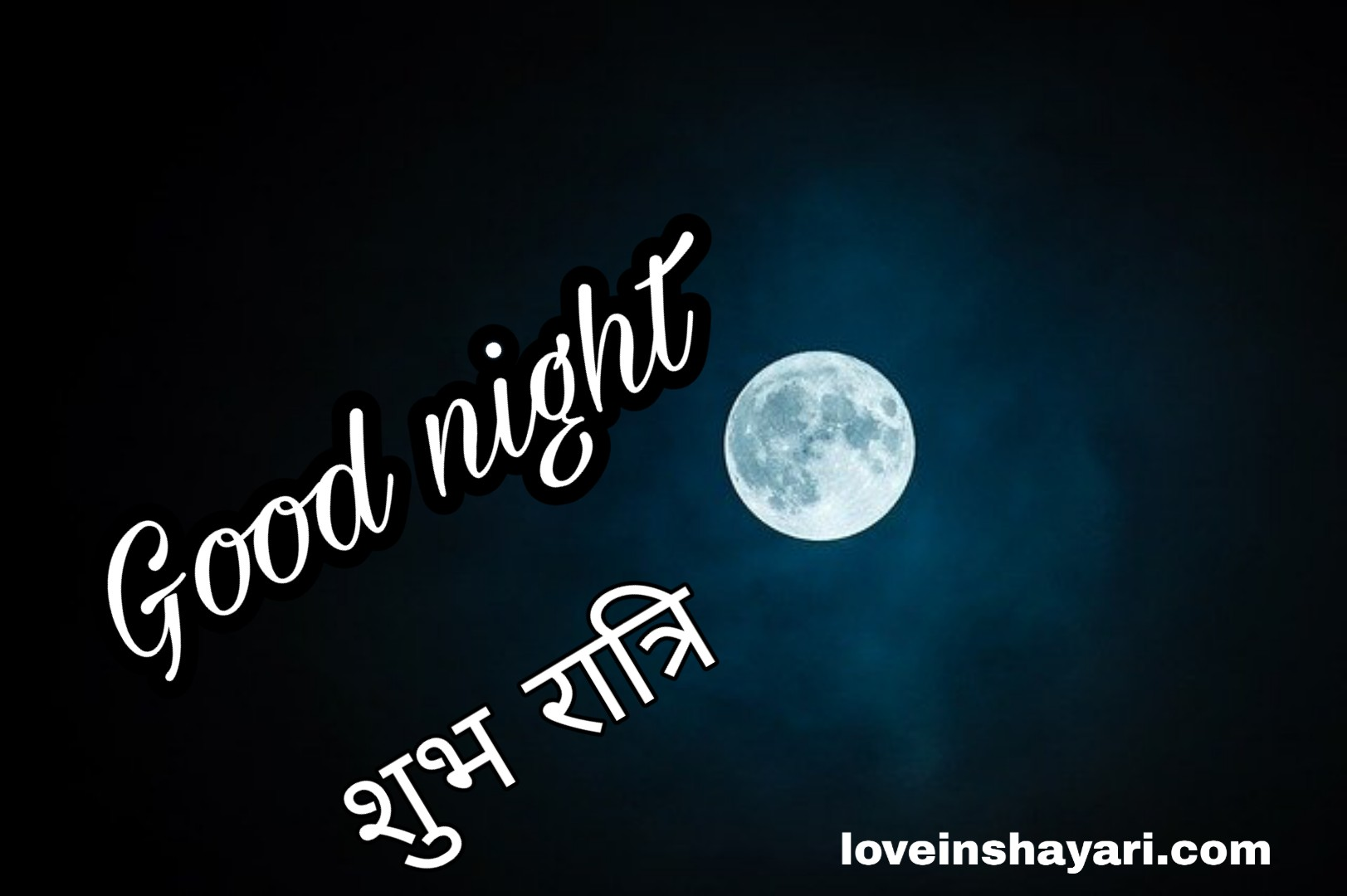 Photo of Good night status whatsapp status 2020