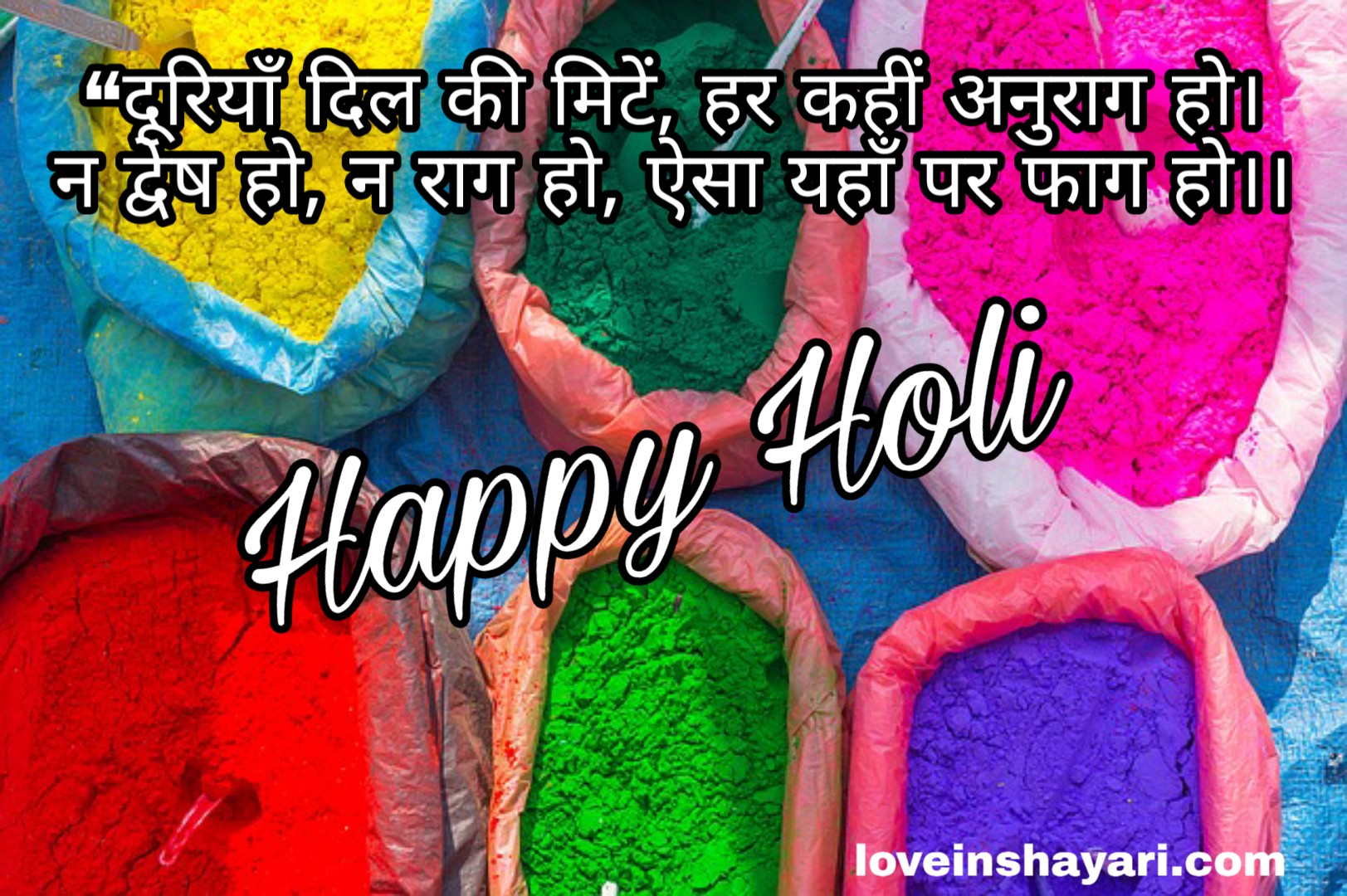 Photo of Happy holi status whatsapp status 2021