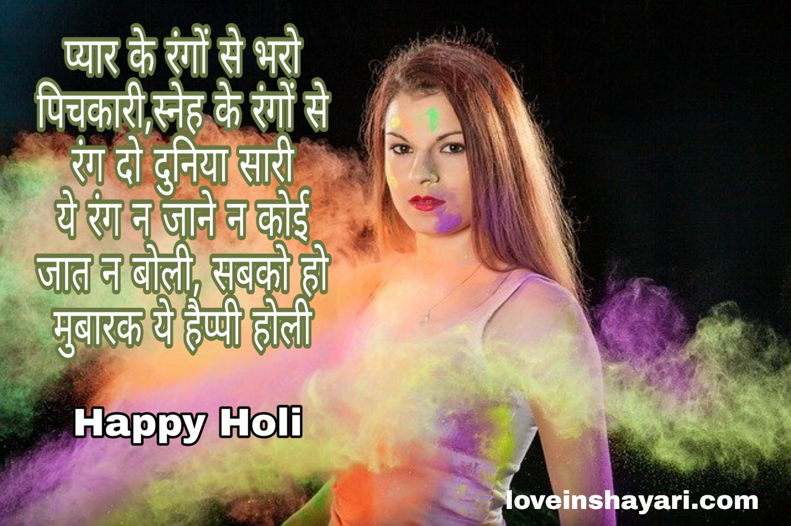 Photo of Happy Holi images 2020 hd
