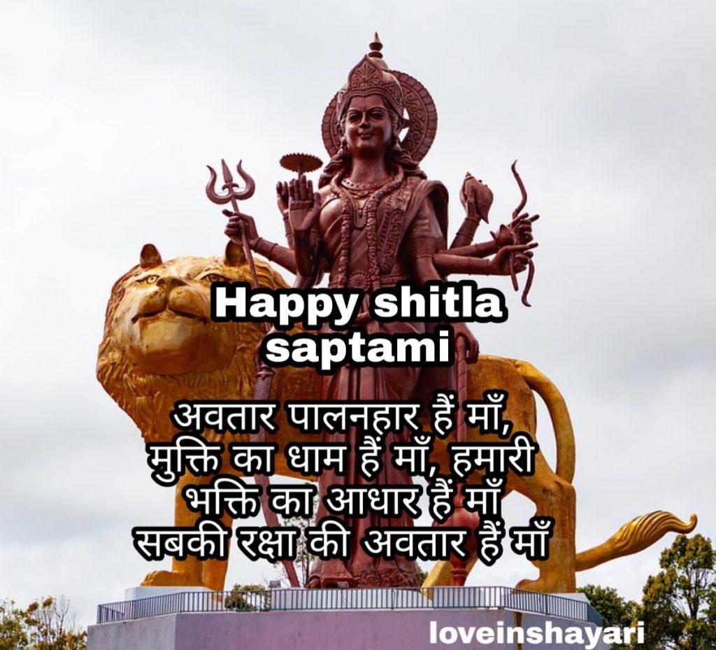 Shitla saptami wishes