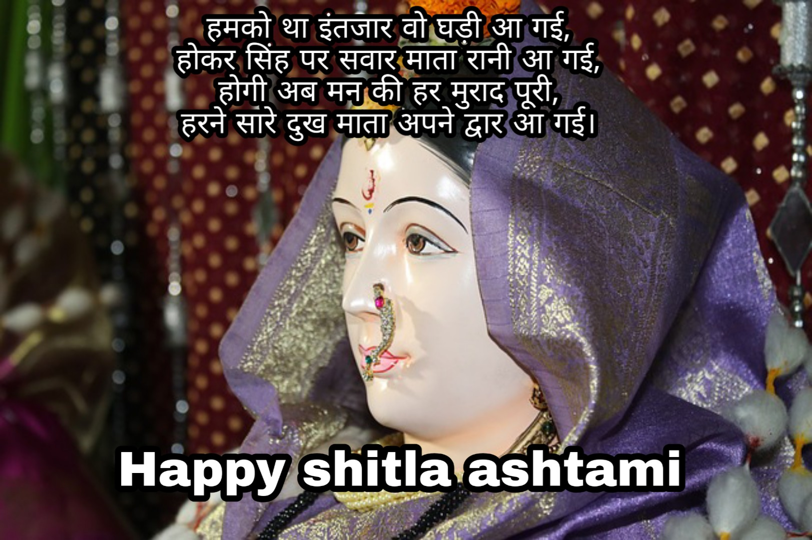 Photo of Shitla ashtami wishes 2020