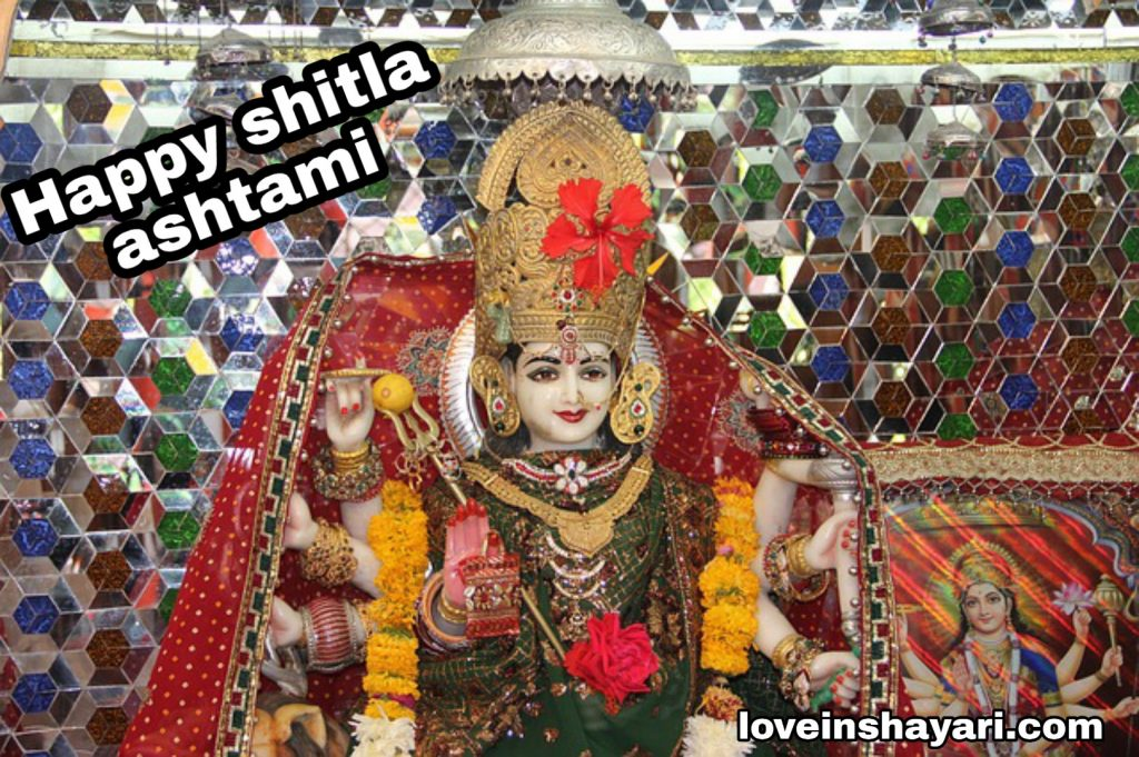 Shitla ashtami wishes images
