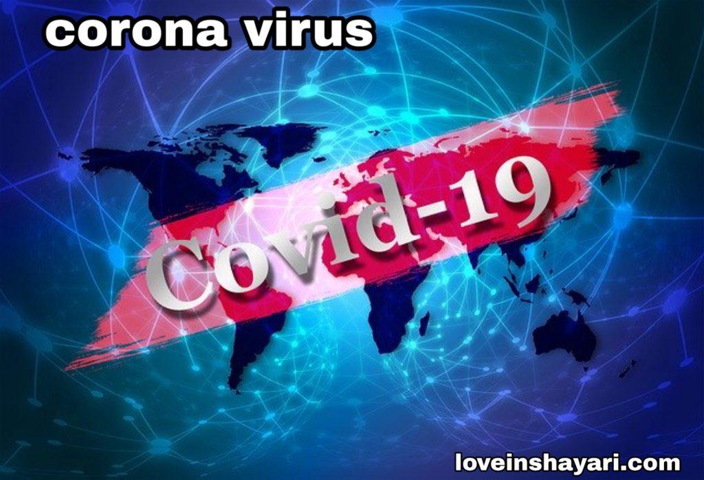 Covid 19 whatsapp status