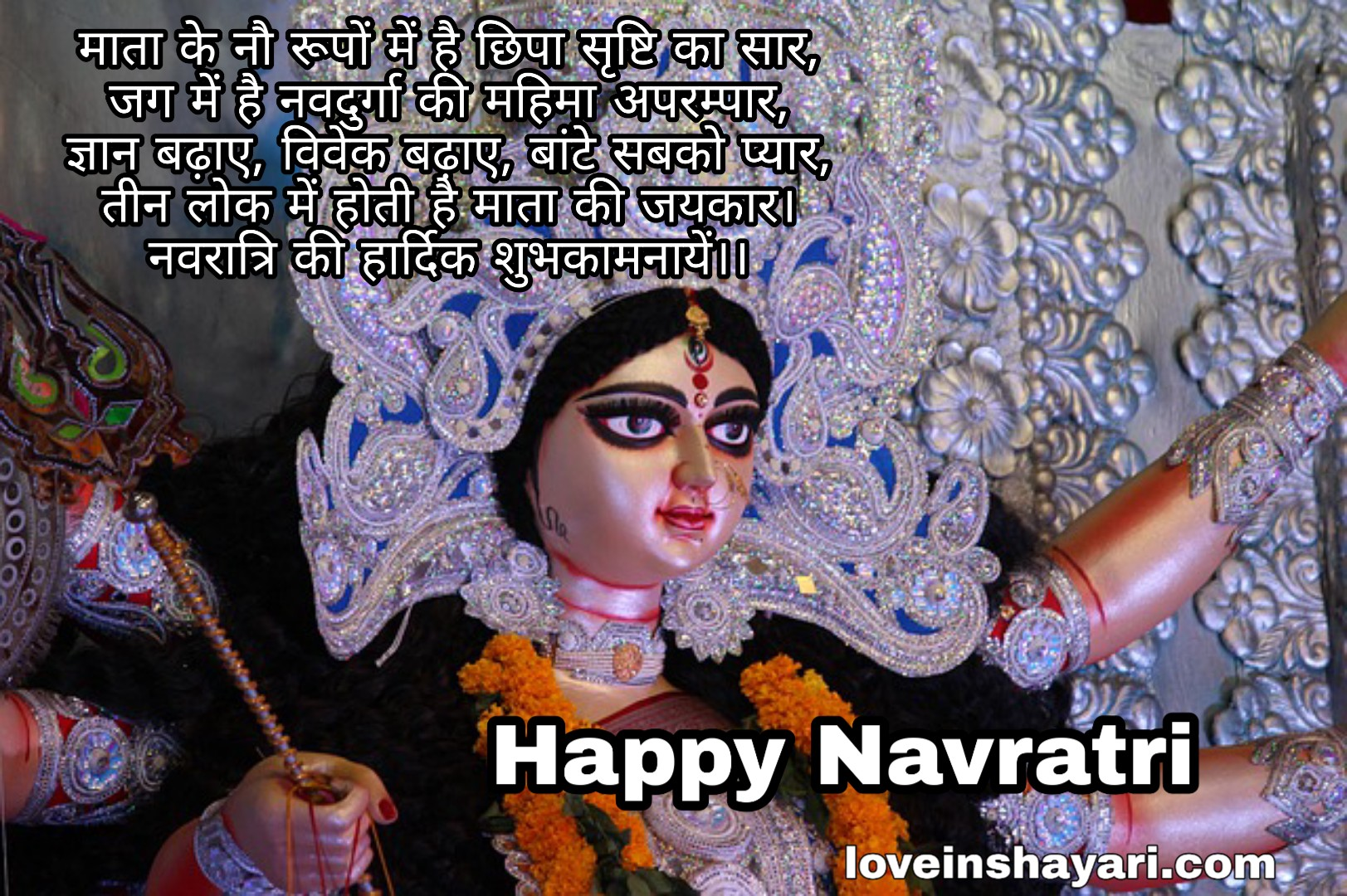 Happy Navratri status whatsapp status