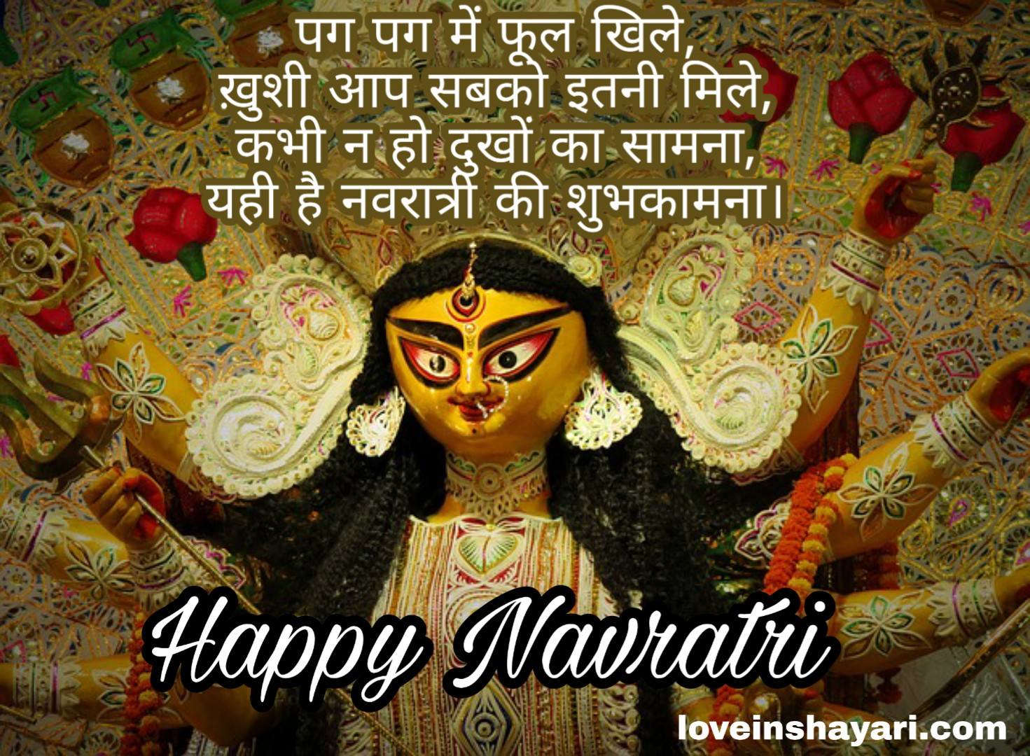 Photo of Navratri shayari images 2020