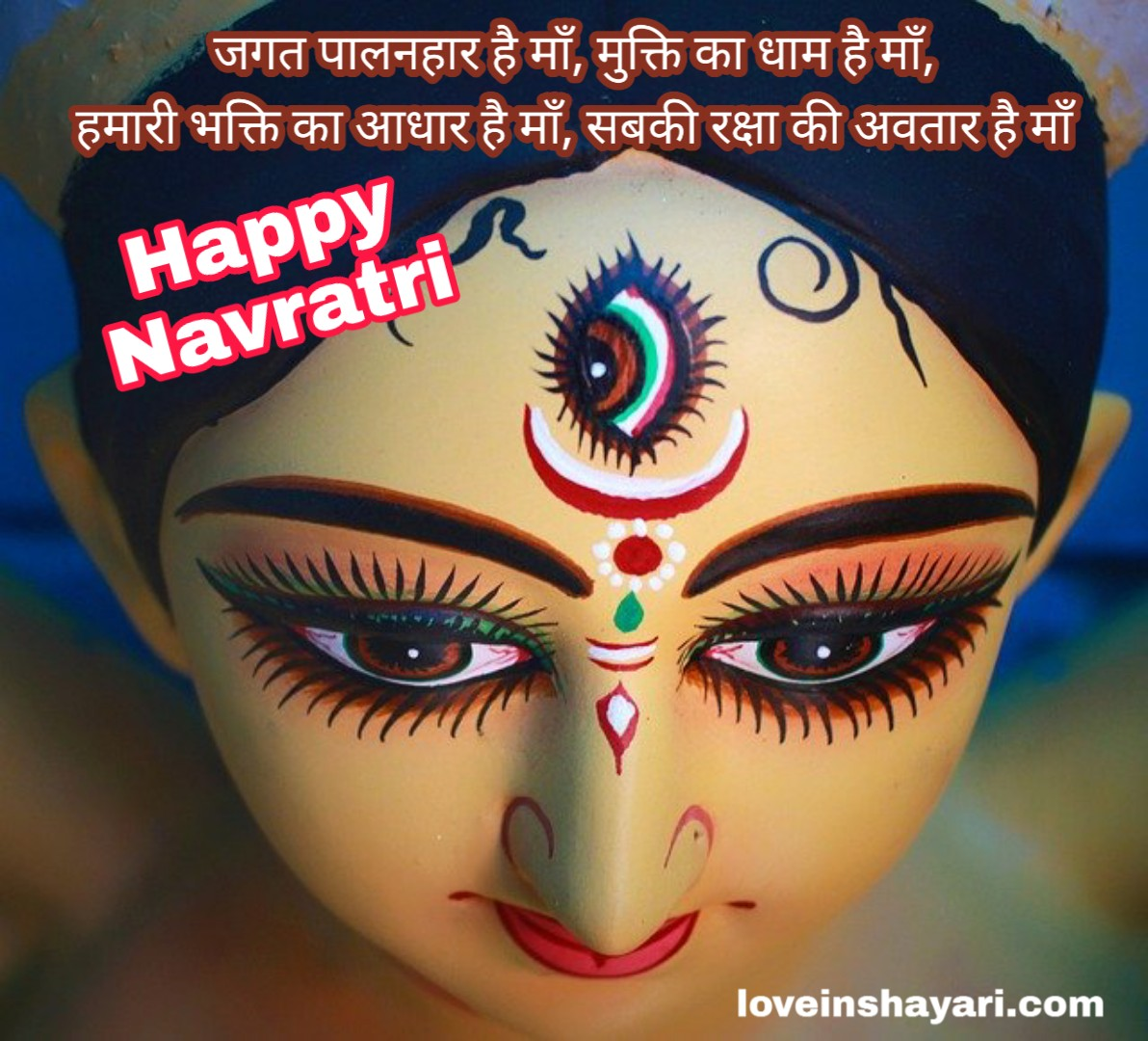 Photo of Navratri status whatsapp status 2020