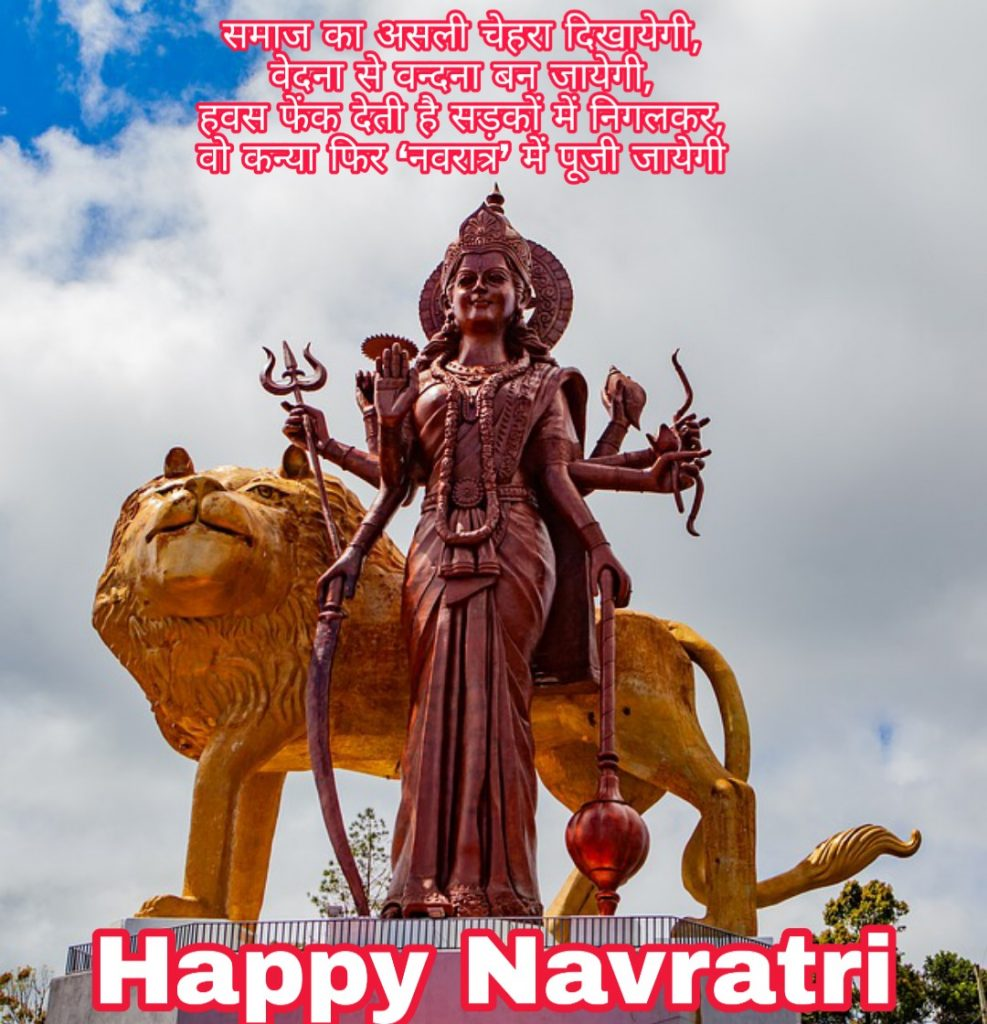Happy Navratri status