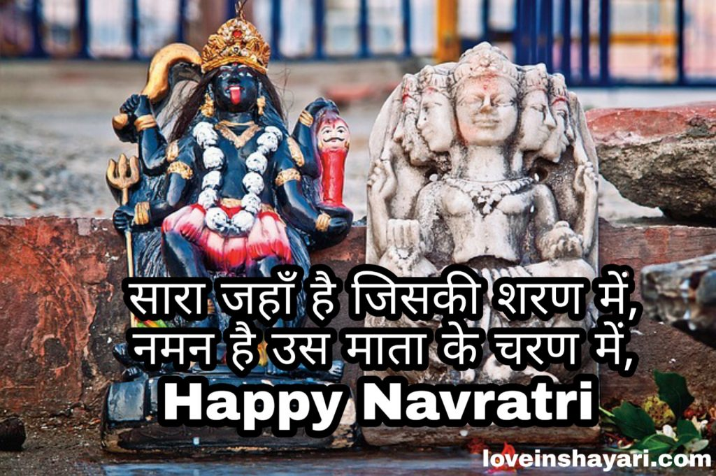 Happy Navratri whatsapp status