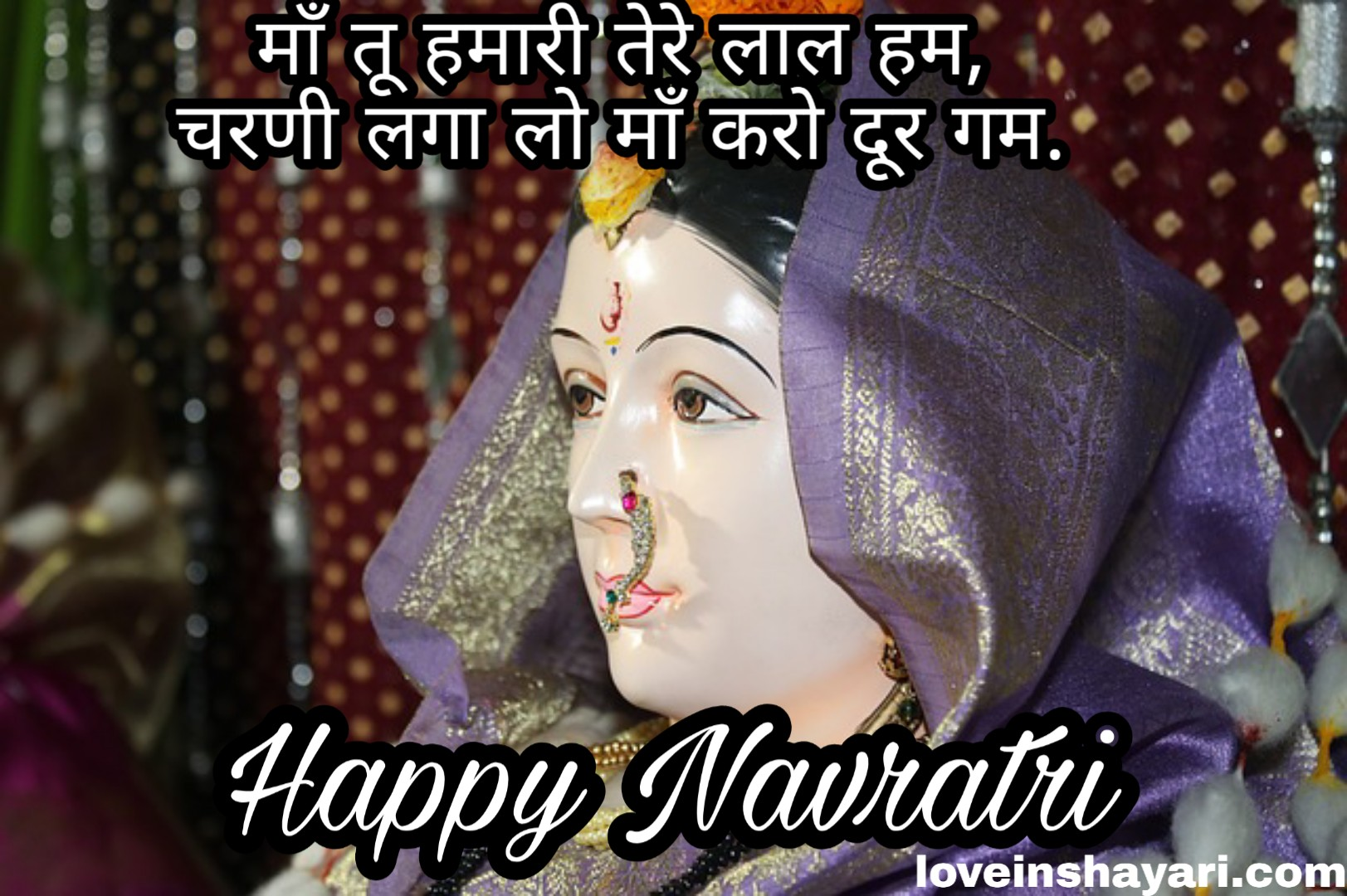 Photo of Navratri wishes message quotes 2020