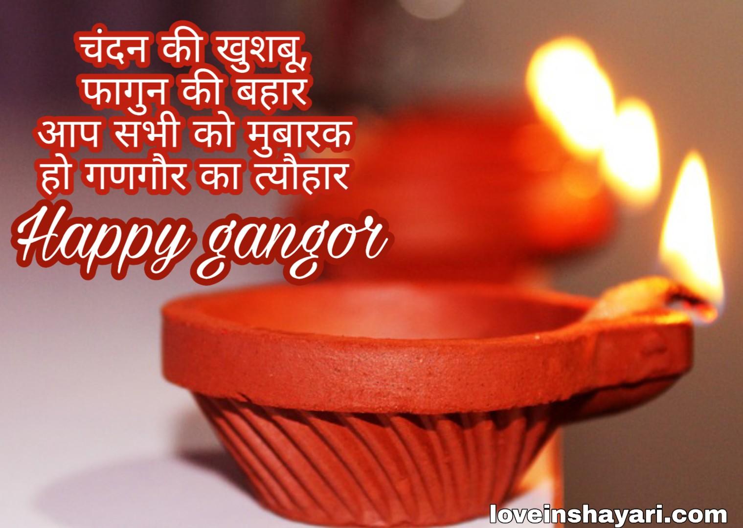 Gangor status whatsapp status