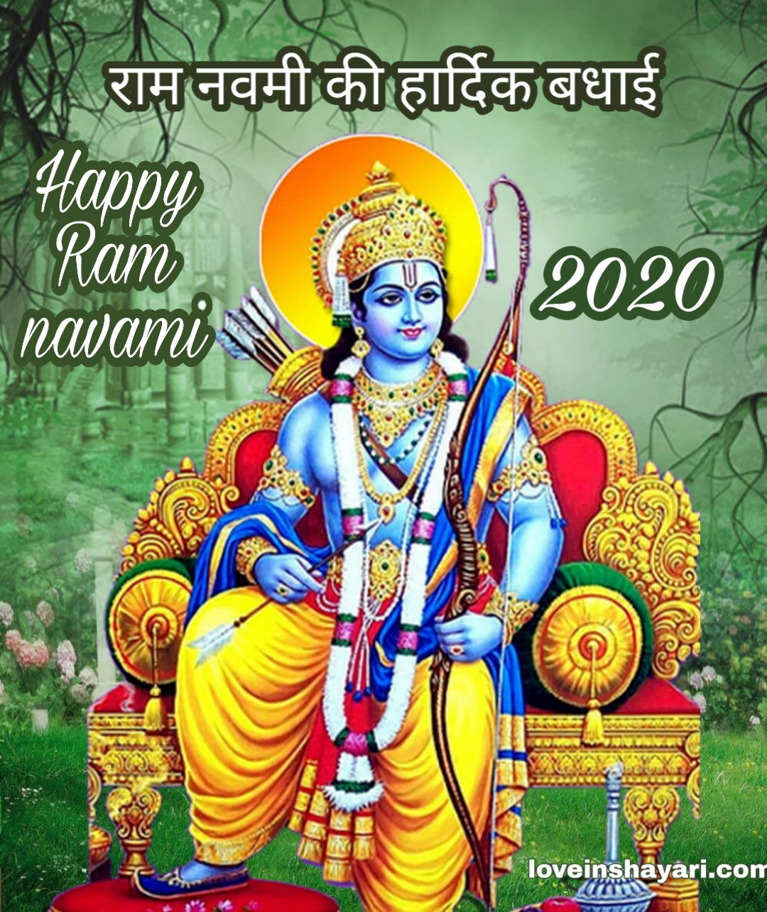 Photo of Ram navami status whatsapp status 2020