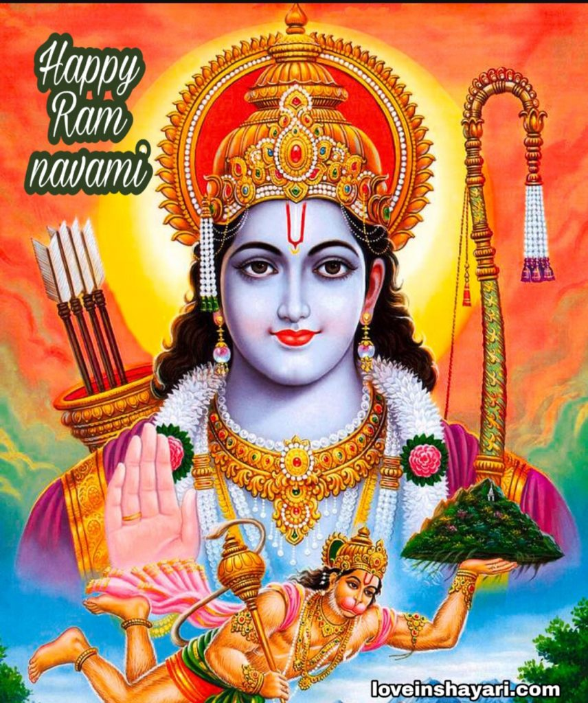 Ram navami wishes shayari images