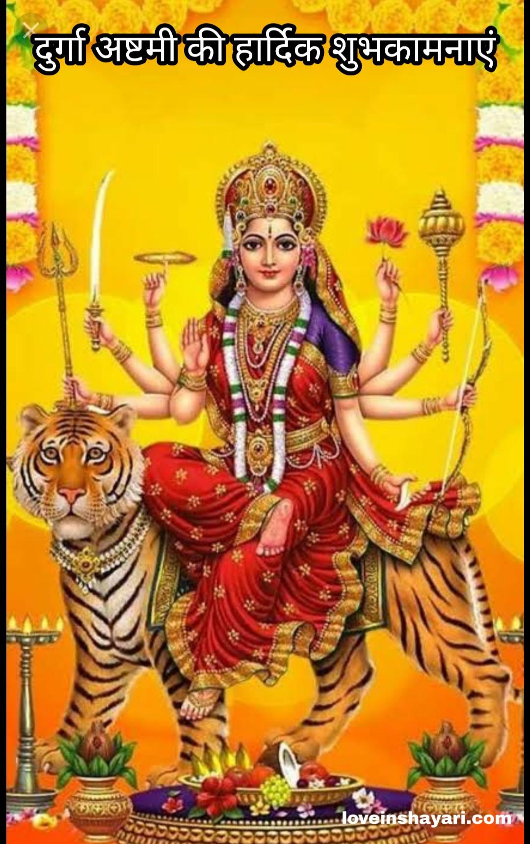 Photo of Maha ashtami wishes shayari whatsapp status images
