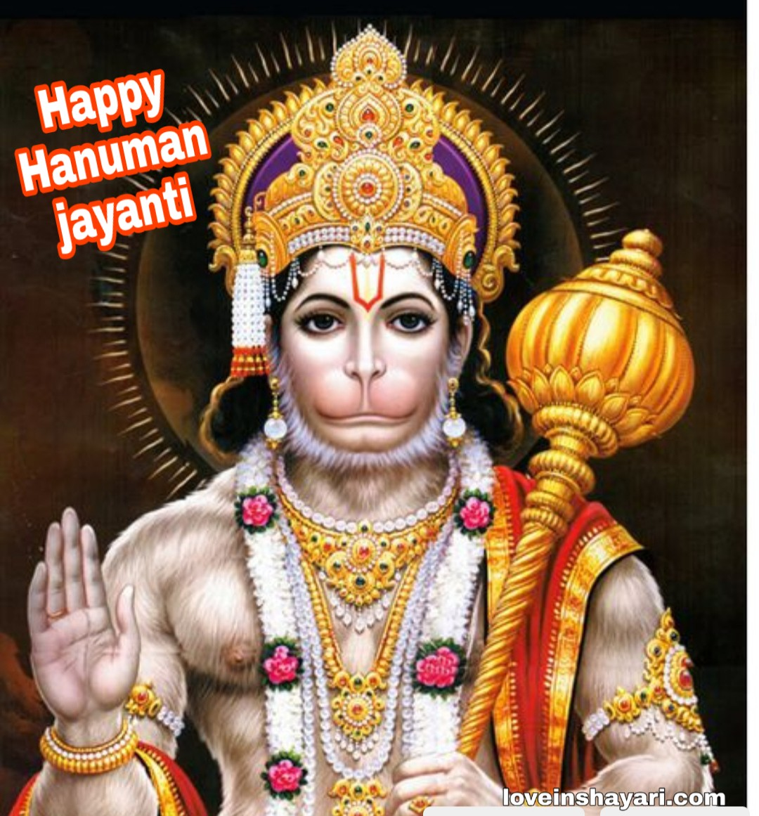 Photo of Hanuman jayanti status whatsapp status 2020