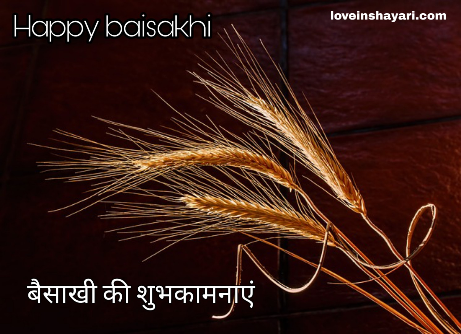 Photo of Baisakhi status whatsapp status 2020