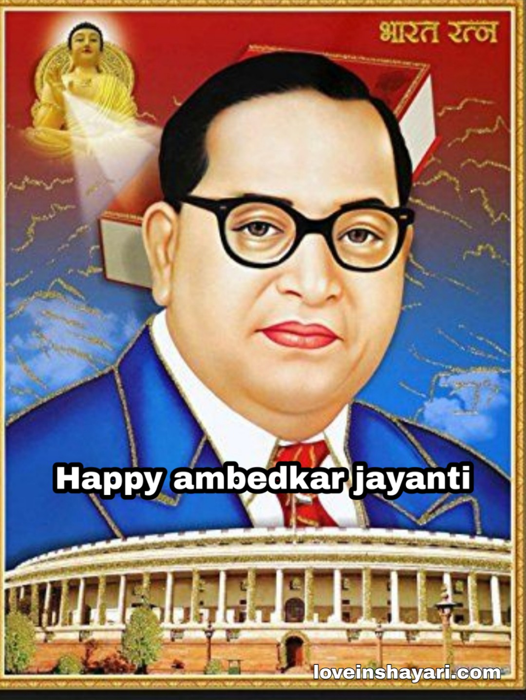 Photo of Ambedkar jayanti Images 2020 hd