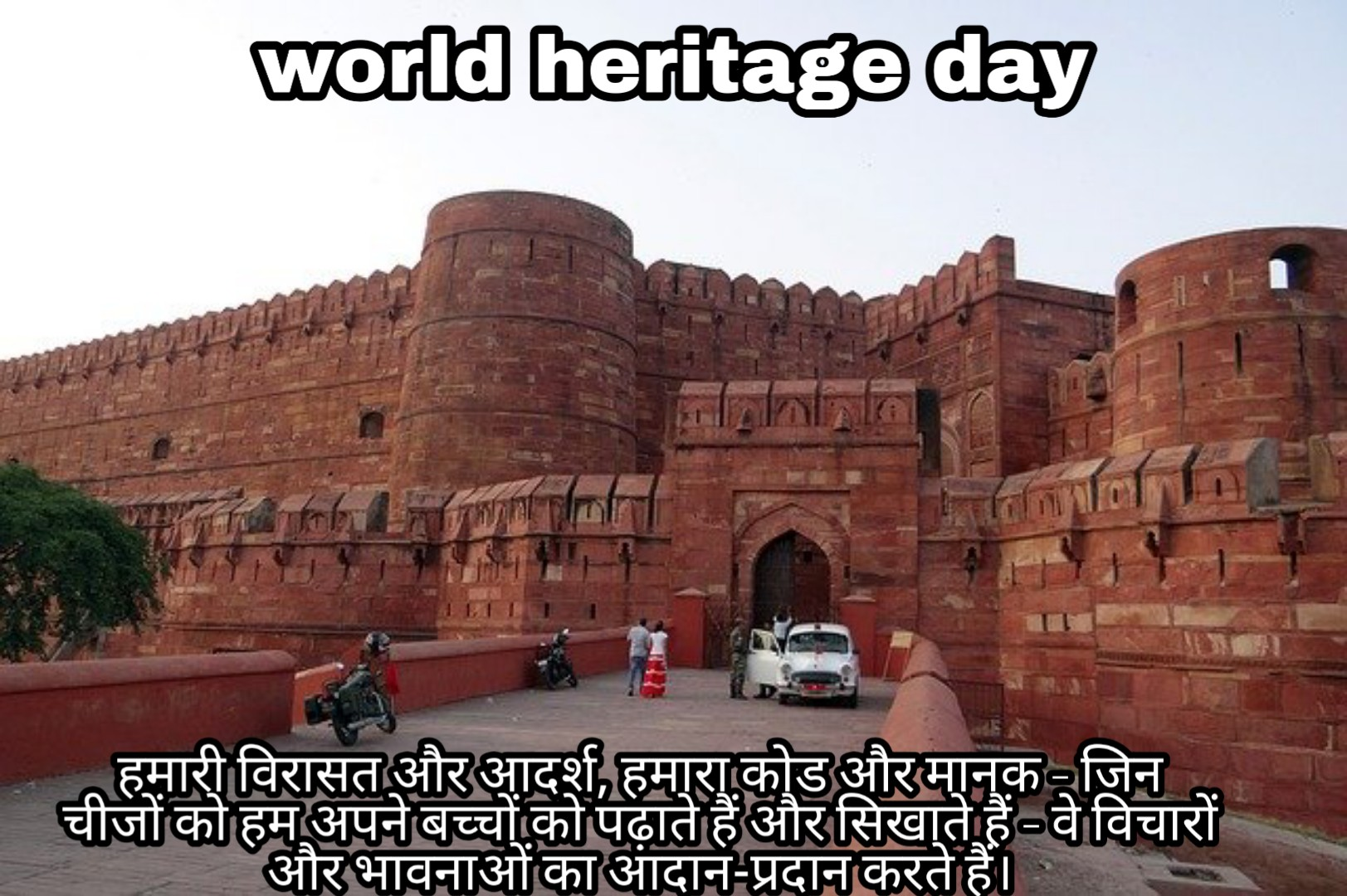 Photo of World heritage day wishes shayari quotes sms 2020