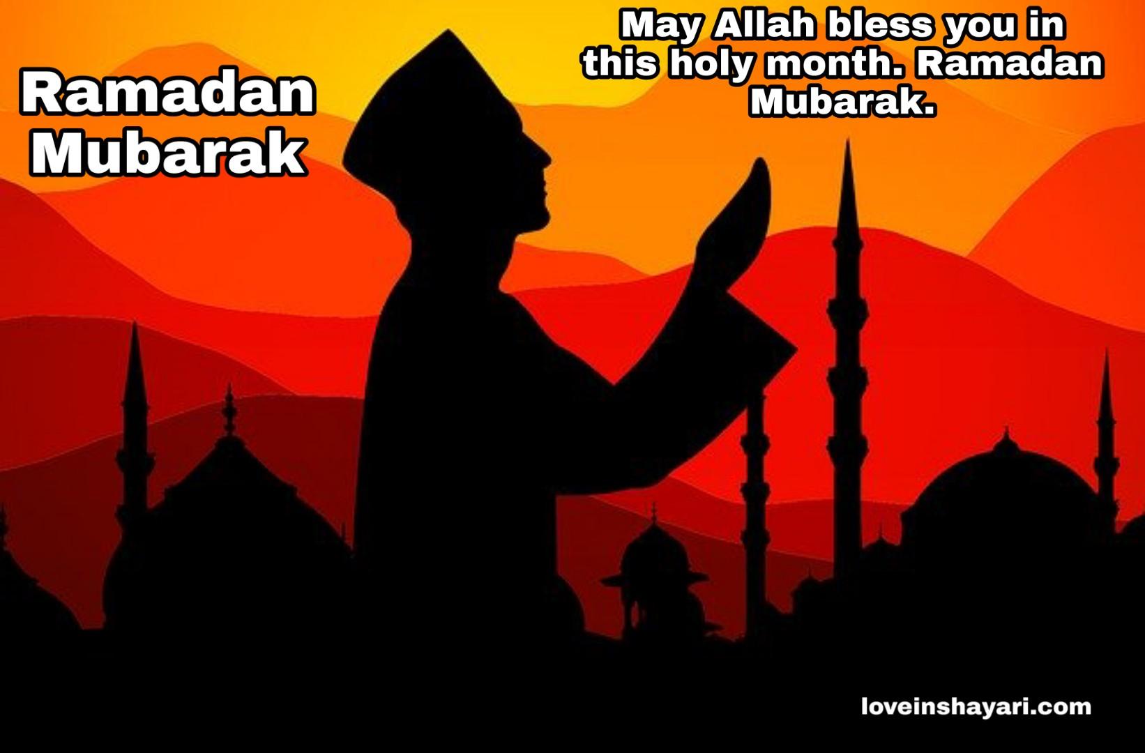 Photo of Ramadan images 2020 hd