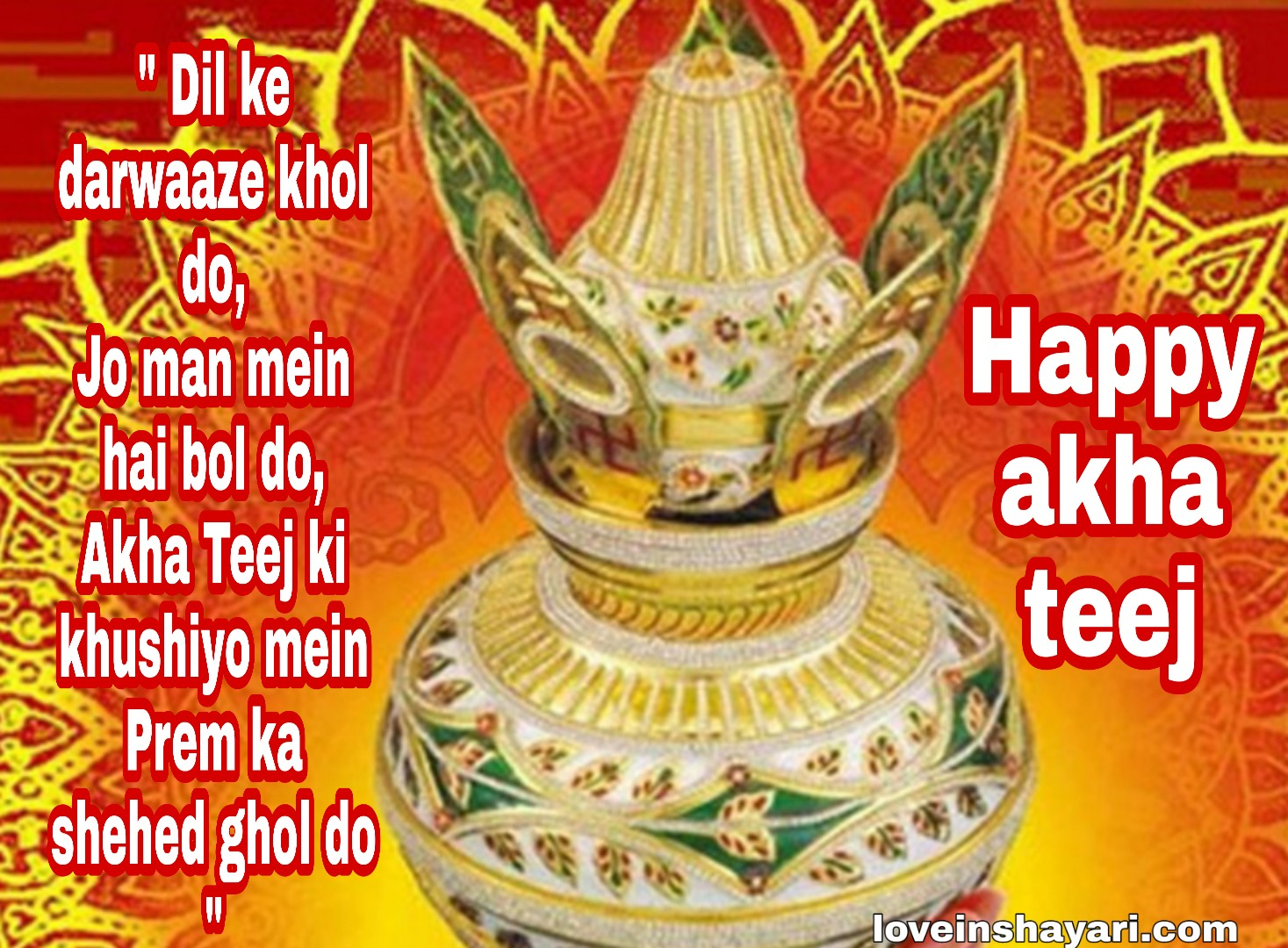 Akha Teej images