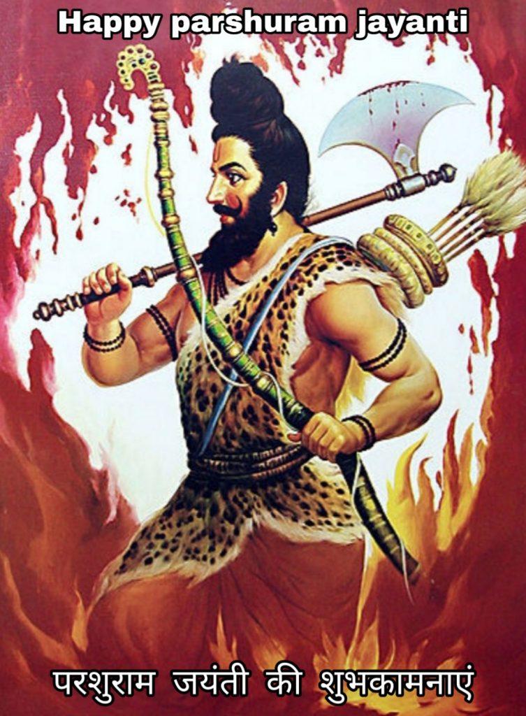 Parshuram jayanti wishes shayari