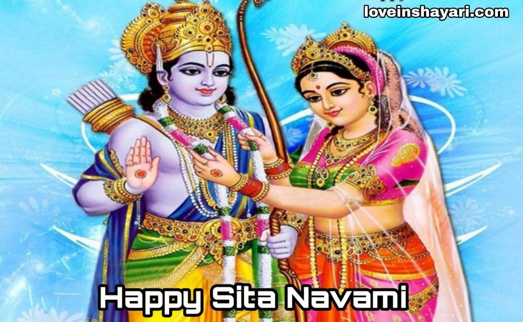 Sita Navami wishes shayari