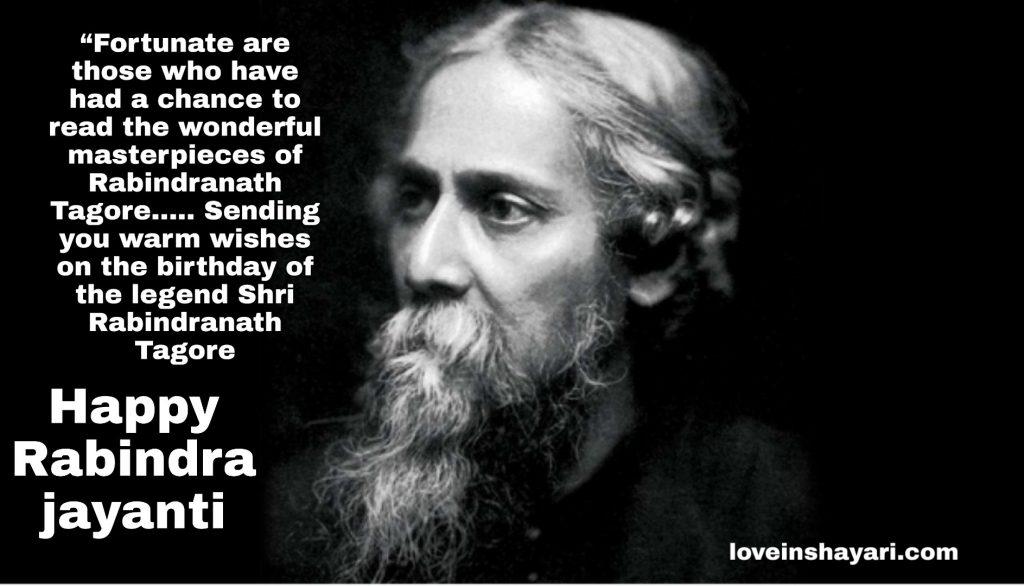 Rabindra nath Tagore jayanti wishes shayari quotes messages