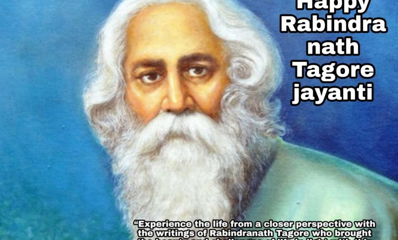 Rabindra jayanti wishes shayari quotes messages