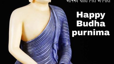 Photo of Buddha purnima wishes shayari quotes messages 2020
