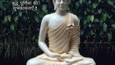 Photo of Gautam Buddha jayanti wishes shayari quotes messages