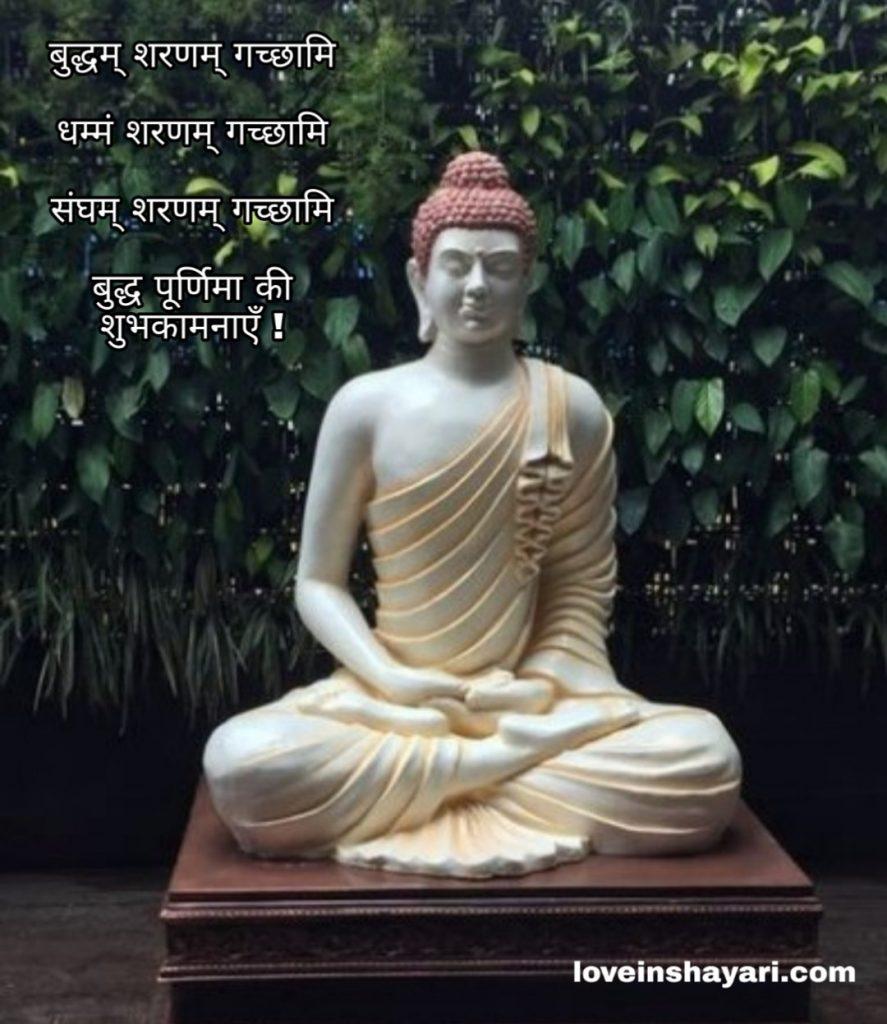 Gautam Buddha jayanti images 2020