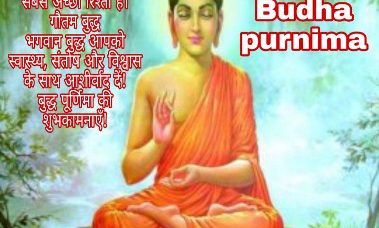 Buddha Purnima status whatsapp status