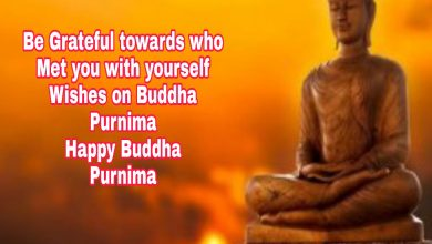 Photo of Buddha Purnima images 2020 hd
