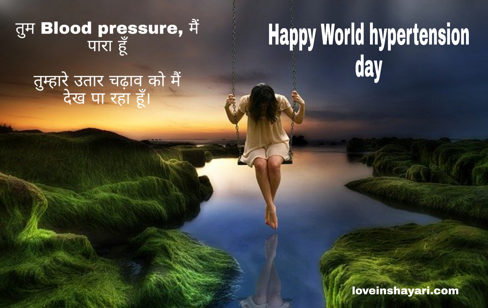 World hypertension day shayari wishes quotes sms