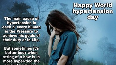 Photo of World hypertension day status whatsapp status images