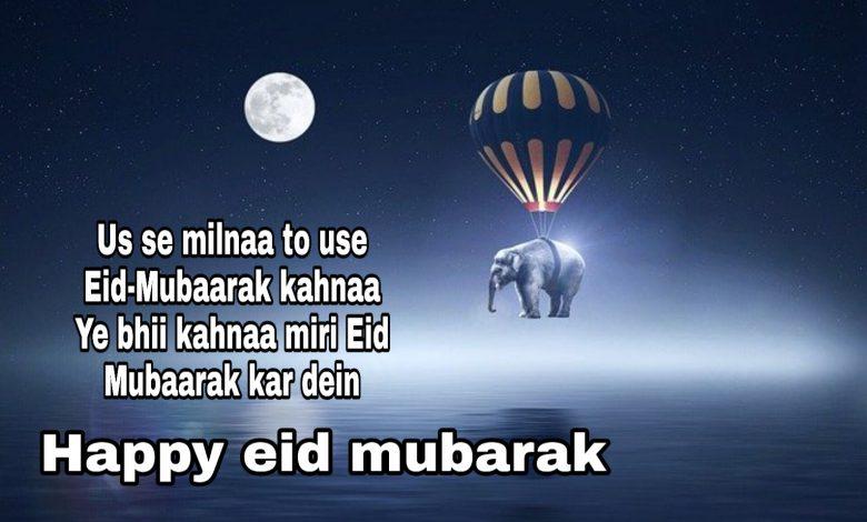Jamat ul vida wishes shayari quotes messages