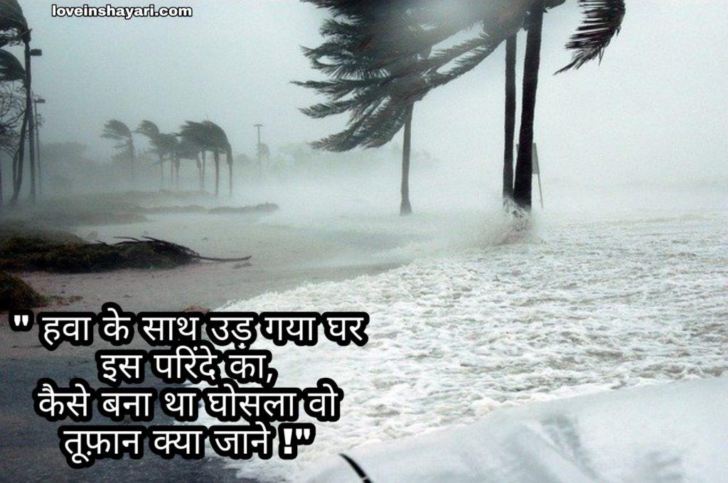 Super cyclone amphan status