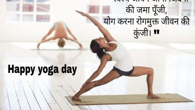 Photo of International yoga day images photos pictures 2020 hd