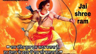 Photo of Ram mandir images hd photos pictures 2020