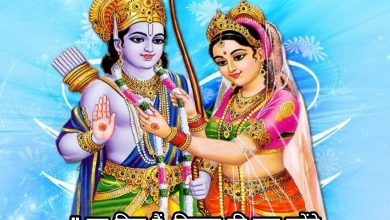 Photo of Ram mandir bhumi pujan shayari wishes quotes sms 2020
