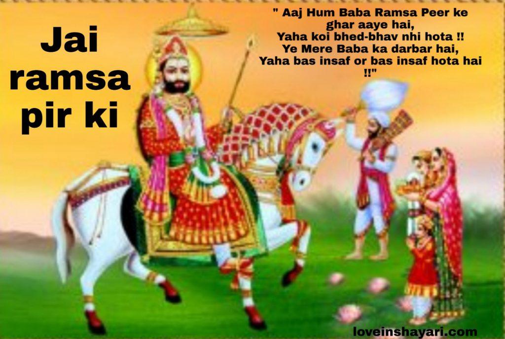 Baba Ramdev ji ka whatsapp status