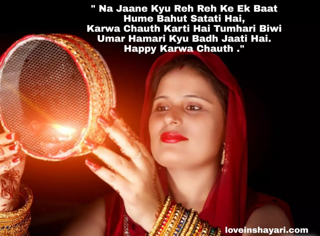 Karwa chauth whatsapp status in english