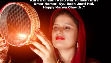 Photo of Karwa chauth images photos pictures hd 2020