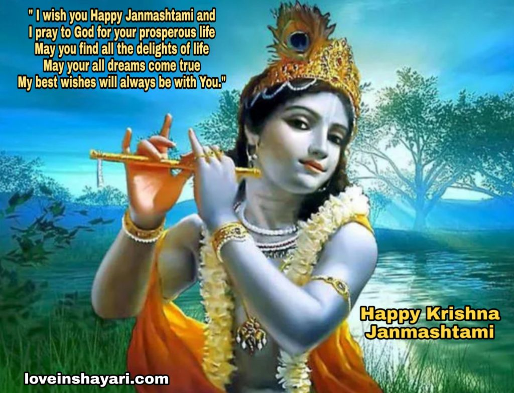 Krishna Janmashtami shayari in english