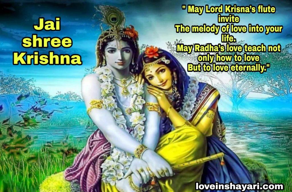 Krishna Janmashtami whatsapp status in english